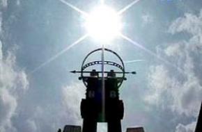 Pontianak Sundial, Penegasan Kota Katulistiwa